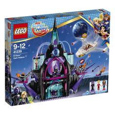 Конструктор Lego DC Super Hero Girls Тёмный дворец Эклипсо 41239