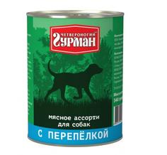 Корм Четвероногий Гурман Мясное ассорти с Перепелкой 340г для собак 27141