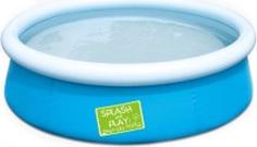 Детский бассейн BestWay 57241 Blue