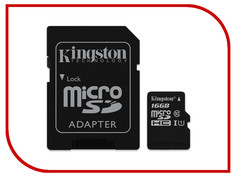 Карта памяти 16Gb - Kingston Micro Secure Digital HC Class 10 UHS-I SDC10G2/16GB с переходником под SD