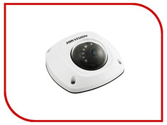 IP камера HikVision DS-2CD2522FWD-IWS 4mm