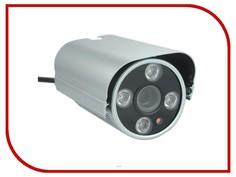 IP камера VStarcam T7850WIP