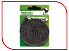 Поводок Homepet 3m 65993