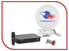 Комплект спутникового телевидения Триколор ТВ Full HD GS B522 Сибирь 046/91/00046291