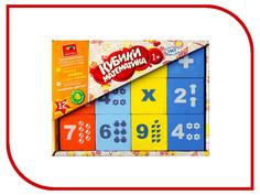 игрушка Alatoys Кубики Математика КБМ1201
