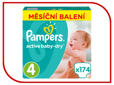 Подгузники Pampers Active Baby-Dry Maxi 8-14кг 174шт 8001090172556