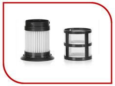 Аксессуар Galaxy Gl 6260 НЕРА-фильтр для пылесоса