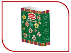 Набор Bumbaram Набор Елочные игрушки Z21