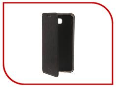 Аксессуар Чехол Samsung Galaxy On7 SM-G600F SkinBox Lux Black T-S-SG600F-003