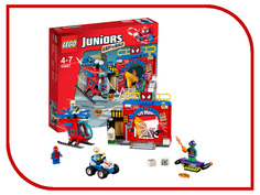Конструктор Lego Juniors Убежище Человека-паука 10687