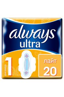Гигиенические прокладки, 20 шт ALWAYS