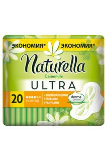 Гигиенические прокладки 20 шт NATURELLA