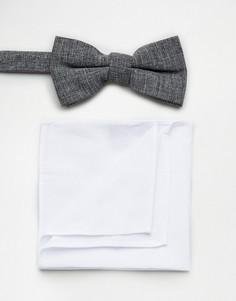 Серый галстук-бабочка и белый платок-паше в наборе New Look - Серый
