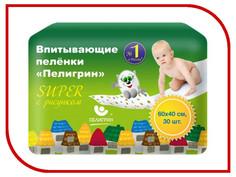 Пеленки Пелигрин Super 60х40 cm 30шт