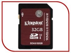 Карта памяти 32Gb - Kingston XC UHS-I(3) - Secure Digital SDA3/32GB