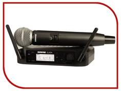 Радиомикрофон SHURE GLXD24E/SM58 Z2