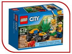 Конструктор Lego City Jungle Explorer Багги для поездок по джунглям 60156