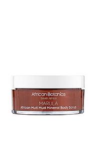 Скраб для тела marula - African Botanics