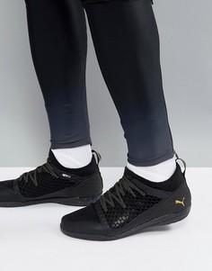 Черные ботинки Puma IGNITE 365 Netfit Astro Turf 10447304 - Черный