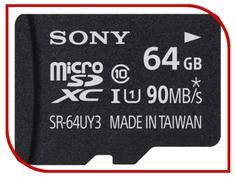 Карта памяти 64Gb - Sony micro SDXC UHS-1 Class 10 SR64UY3AT с переходником под SD