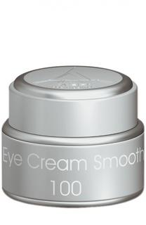 Крем для области вокруг глаз Pure Perfection Eye Cream Smooth Medical Beauty Research