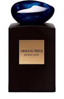 Парфюмерная вода Encens Satin Giorgio Armani