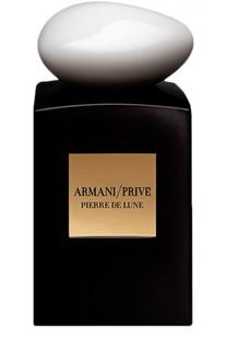 Парфюмерная вода Pierre De Lune Giorgio Armani