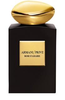 Парфюмерная вода Rose DArabie Giorgio Armani