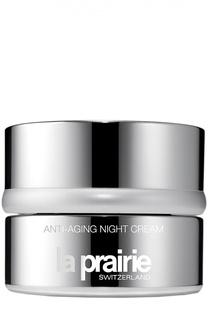 Анти-возрастной ночной восстанавливающий крем Anti-Aging Night Cream La Prairie