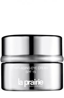 Крем антивозрастной для области вокруг глаз Anti-Aging Eye Cream SPF 15 La Prairie