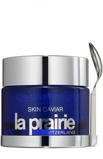Увлажняющее средство в микрокапсулах Skin Caviar La Prairie