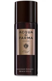 Дезодорант-спрей Colonia Oud Acqua di Parma