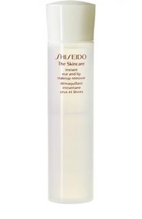 Средство для снятия макияжа Shiseido