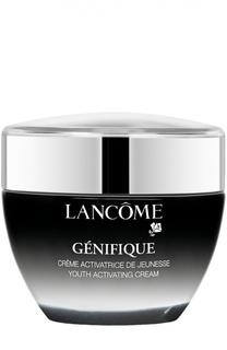Крем-активатор молодости Genifique Lancome