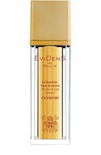 Концентрат для кожи вокруг глаз и губ Extreme EviDenS de Beaute