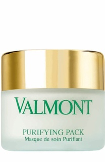 Очищающая маска для лица Valmont