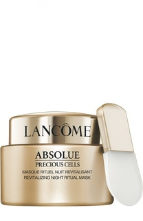 Ночная восстанавливающая маска для лица Absolue PC Lancome