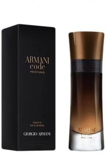 Парфюмерная вода Armani Code Profumo Giorgio Armani