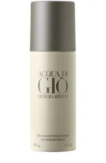 Дезодорант-спрей Aqua Di Gio Homme Giorgio Armani