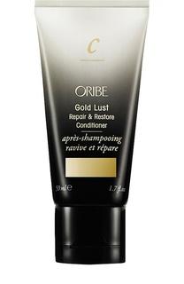 Восстанавливающий кондиционер Gold Lust Oribe