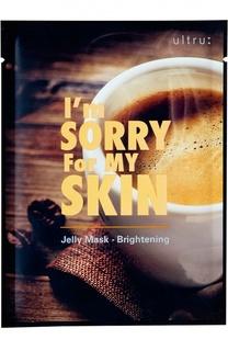 Тканевая маска для сияния Im Sorry for My Skin Ultru