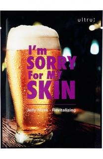 Тканевая восстанавливающая маска Im sorry for my Skin Ultru