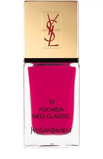 La Laque Couture Лак для ногтей №10 YSL