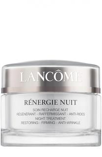 Восстанавливающий ночной крем от морщин Rénergie Nuit Lancome