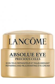 Крем для глаз Absolue Eye Precious Cells Lancome