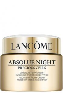 Ночной крем для лица Absolue Night Precious Cells Lancome