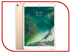 Планшет APPLE iPad Pro 10.5 256Gb Wi-Fi + Cellular Gold MPHJ2RU/A