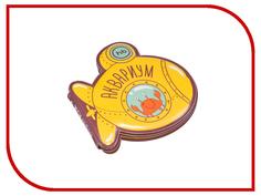 игрушка Happy Baby Игрушка для ванной Book4bath Aquarium 32021