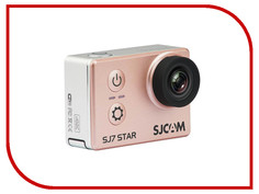 Экшн-камера SJCAM SJ7 Star Rose Gold