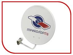 Комплект спутникового телевидения Триколор ТВ СТВ-0.55 046/91/00008610